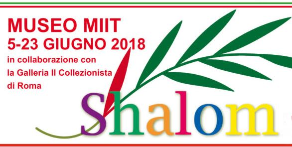 SHALOM - Museo MIT Torino