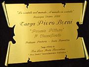 Targa Piero Berni - Premio Pittura 1° Classificato