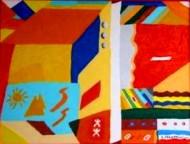 Opera dell'artista Carlo Pecorelli